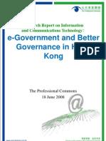20080618 E-Govt-Research Paper Eng