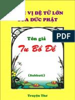 Tongia_TUBODE