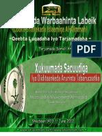 Xukuumada Sacuudiga Iyo Diidintaankeeda Tabarucaatka - (June 2012)