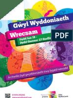 Gwyl Wyddoniaeth Wrecsam 2012