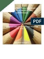 Guía didáctica para la Práctica Profesional Supervisada