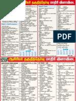 Dhinakaran Full Paper 5mb