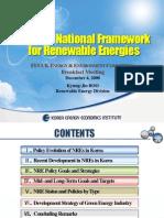 Coree Du Sud Schema Directeur Pour Le Developpement Des Energies Renouvellables