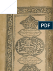 Tanzeeh Ur Rahman en Shaiba Til Kizb Wal Nuqsan