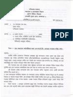 Work Distribution Notification Download