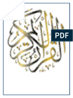 Japanese Quran - Koran - Japanisch
