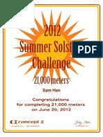 Concept2 2012 Summer Solstice Rowing Certificate