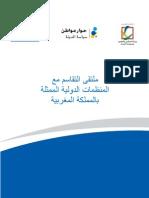 Rapport Concertations Avec Les Organismes Internationaux VA