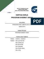 kertas kerja PDK (1)