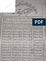 Mashraqstan e Quds by Imam Ahmad Raza