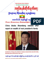 Peace, Democracy, Humanrights Digest 052