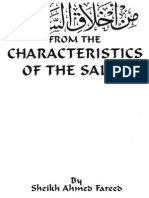 From the Characteristics of the Salaf