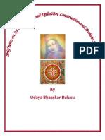 Brief Notes on Sri Chakra (Yantra) Definition, Construction and Archana Procedure
