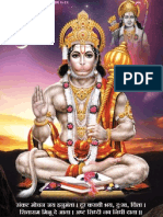 4.April 2012 Marathi