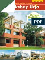 Akshay Urja Full PDF