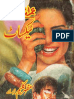 Texaat by Mazhar Kaleem