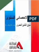 2008 2009 egypt