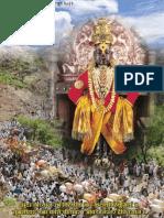 6.June 2012 Marathi