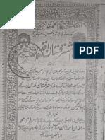 Mashraqstan e Aqdas by Moulana Sultan Khan Brelvi