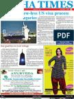 Alpha Times E Paper 01July 2012