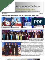 GML Vol. 25 No. 10 April 2012