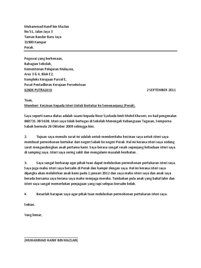 Surat Permohonan Pertukaran Sekolah Menengah Jalan Kutai B