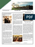 RCBKS Bulletin Vol 20 No 38