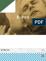 E-Pro 08