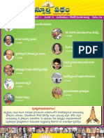 SpoorthyPadham,Telugu Weekly magazine latest issue.2/07/2012