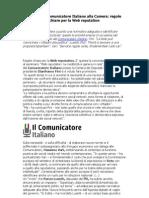 Seminario Comunicatore Italiano alla Camera