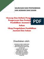 PJM 3112 bab1