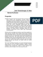 Model perkembangan dan reka bentuk Kurikulum