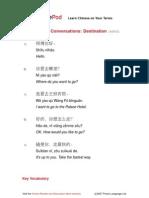 A0053 - Taxi Conversations Destination