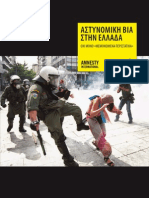 Police Violence in Greece REPORT
