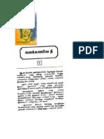 Enakkagave Nee PDF