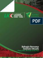 Profil LKC Dompet Dhuafa