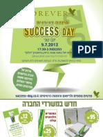 Flp SuccessA4 Heb