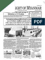 2012 Jul 4 U Thein Sein Speech
