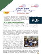Shiksha Sopan May Newsletter 2012
