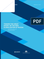 Toward the Great Ocean, or the New Globalization of Russia