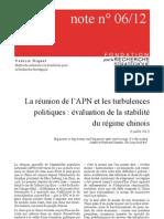 La réunion de l'APN et les turbulences politiques