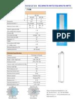 Antena tongyu TDJ-809017D-90FTX/TDJ-809017D-90PTX