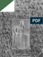 36118436-Μαθήματα-Αρχαίας-Ελληνικής-Γλώσσας-–Α'-Κύκλος-Σπουδών-Από1-14-http-www-projethomere-com