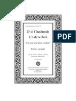Parshas Vayigash English