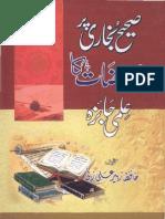 Bukhari Par Itrazat Ka Ilmi Jaiza