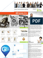 #67-2012 -Gepra Newsletter June