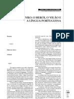 o herói e o vilão e a lingua portuguesa