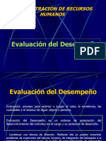 evaluacion de desempeño 0001