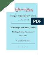 OSNC Burmese