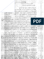 Aung Gyi Letters to Ne Win in 1988 _42 Pages